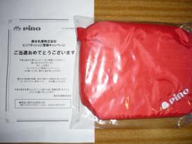 ピノ オリジナル保冷バッグ