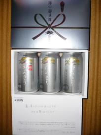 澄みきり (350ml×3)
