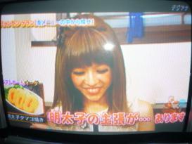 『ぷっ』すま 世界の料理翻訳バトル このメニュー頼みまショー!