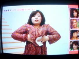 極嬢ヂカラ Premium 働くオンナ決意のヌード第5弾!