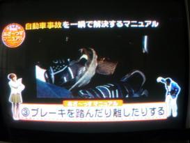 ザキヤマの新説!あざ~っす!マニュアル