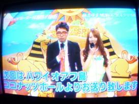 小木&希崎ジェシカ