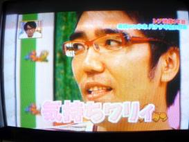 ゴッドタン 6年目突入! レア映像クイズ