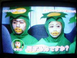 瑠川リナ&永作あいり