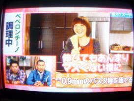 『ぷっ』すま 旦那様のココ1好きな手料理当てまSHOW!