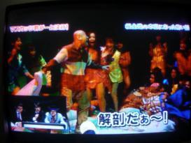 桜金造&恵比寿マスカッツ