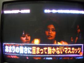 瑠川リナ&川村えな