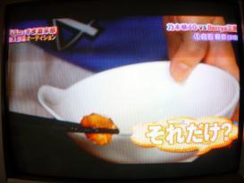 『ぷっ』すま激辛部!新入部員オーディション