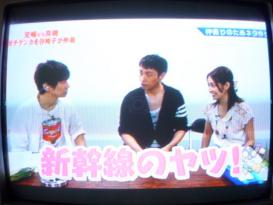 ゴッドタン 児嶋vs高橋 最下層芸人モノノフ抗争