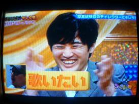 ゴッドタン 復活!芸能界キレ女塾