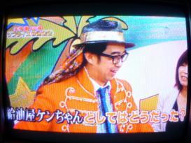 矢作&大久保さん