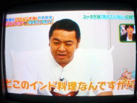 『ぷっ』すま ドゥーユーノーマイネーム?カジノ