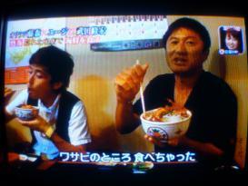 藤森慎吾&武田修宏