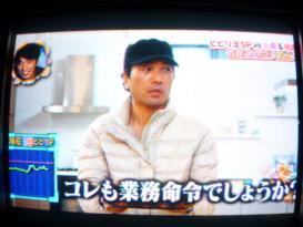 『ぷっ』すま 芸能界ビビリ王決定戦SP