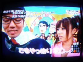 小木&瑠川リナ
