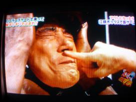 『ぷっ』すま ギリギリマスター