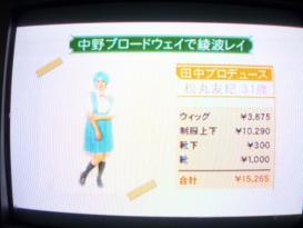 ゴッドタン 動画 第4回 松丸プロデュース王決定戦