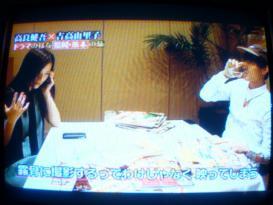 そうだ旅(どっか)に行こう。 吉高由里子&高良健吾 見たことない(秘) プライベート満載旅