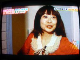 『ぷっ』すま 独り身女芸人 彼めし選手権
