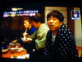コロッケおすすめ!京都の美味い店でモノマネ軍団が…!?
