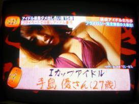 くだまき八兵衛X アイドル暴露ダメ出し合い15弾!
