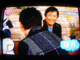 『ぷっ』すま 激辛部・新入部員オーディション