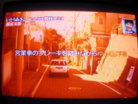 ヒットソングの歌詞に出てくるスポット巡りで(秘)事件!?
