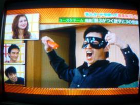 『ぷっ』すま 芸人カードバトル お好み瞬間芸