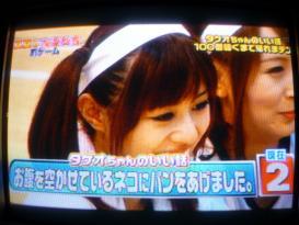 瑠川リナ&希崎ジェシカ