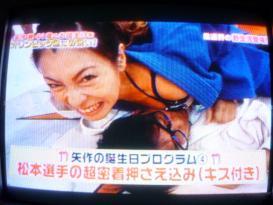 矢作 vs 安藤あいか