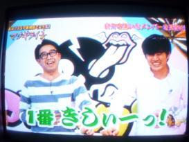 ゴッドタン 恵比寿マスカッツ×小木 マジギライ1/5