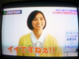 『ぷっ』すま ぷっすま 物件拝見トレジャーバトル!!
