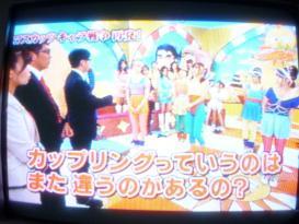 おぎやはぎ&大久保さん&永作あいり with パッパラーガールズ