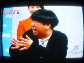 ゴッドタン 祝!放送300回記念!