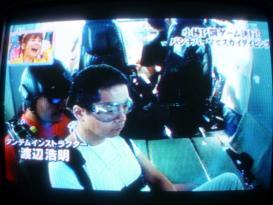 インストラクター&小林P