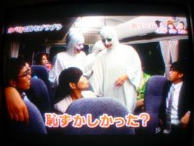 小木&大久保さん&矢作&オバQ