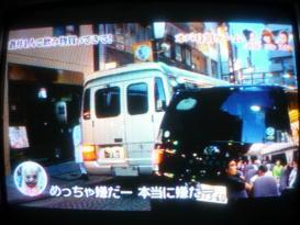 蒼井そら&バス