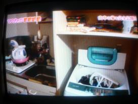 キッチン&洗濯機