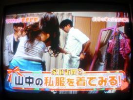 大久保さん&山中絢子&矢作