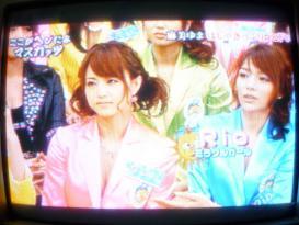 吉沢明歩&Rio