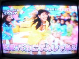山中絢子&篠原冴美