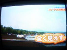 富士山 (・ω・)モニュ?