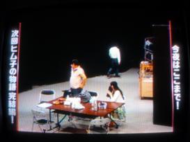 ゴッドタン ヒム子のアイドル性格チェック