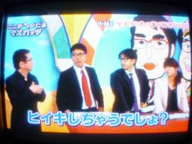 小林P&おぎやはぎ&大久保さん