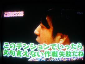 ゴッドタン ヒム子のアイドル性格チェック(後編)