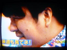 ゴッドタン ヒム子のアイドル性格チェック 後半