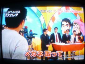 スイカ(村上隼人)&小林P&おぎやはぎ&大久保さん