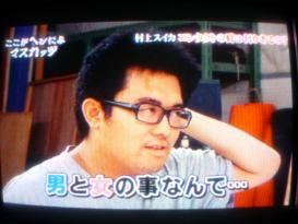 スイカ(村上隼人)