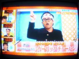 『ぷっ』すま グルメ王クション 後編