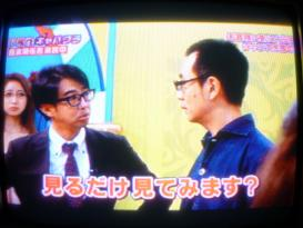 矢作&大泉文彦